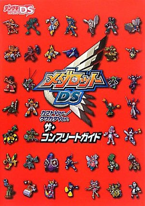 Image for Medabots Ds Kabuto Ver./ Kuwagata Ver. The Complete Guide Book / Ds