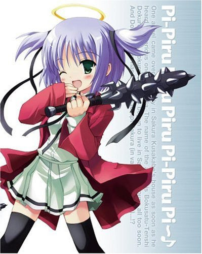 Bokusastu Tenshi Dokuro-chan 2 Vol.1 [Limited Edition]