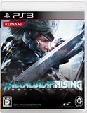 Metal Gear Rising: Revengeance - 1