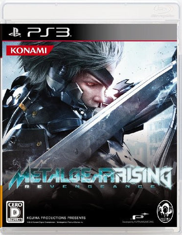 Image for Metal Gear Rising: Revengeance