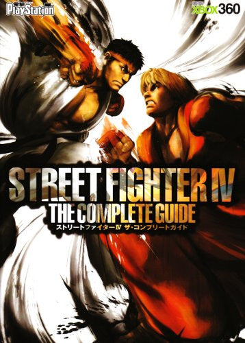 Image 2 for Street Fighter Iv Complete Guide Book / Ps3, Xbox360