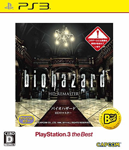 Image 1 for Biohazard HD Remaster (Playstation 3 the Best) (English & Japanese)