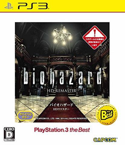 Image for Biohazard HD Remaster (Playstation 3 the Best) (English & Japanese)