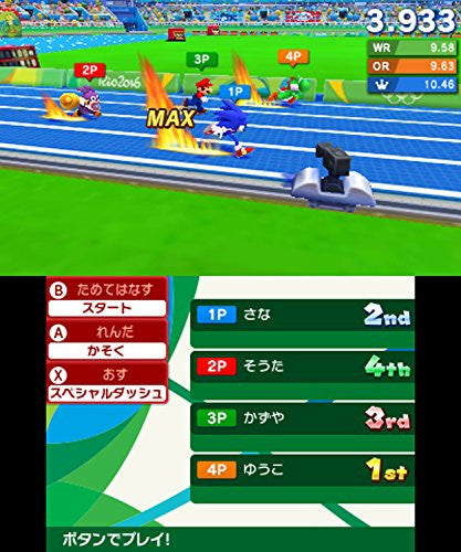 Image 7 for Mario & Sonic at the Rio 2016 Olympic Games