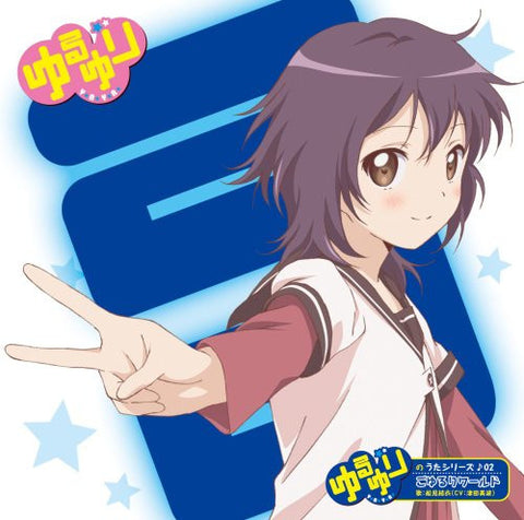 Image for Yuru Yuri No Uta Series 02