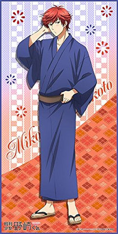 Image for Gekkan Shoujo Nozaki-kun - Mikoshiba Mikoto - Towel - Japanese Costume (Movic)