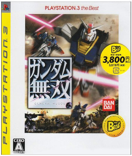 Image 1 for Gundam Musou (PlayStation3 the Best)