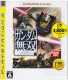 Thumbnail 1 for Gundam Musou (PlayStation3 the Best)