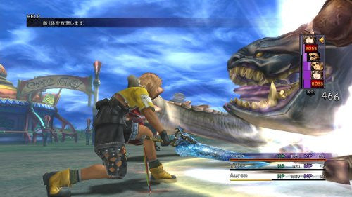 Image 8 for Final Fantasy X HD Remaster