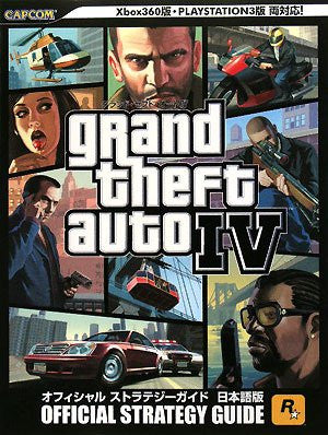 Image for Grand Theft Auto 4 Official Strategy Guide Book Japanese Version /Ps3 /Xbox360