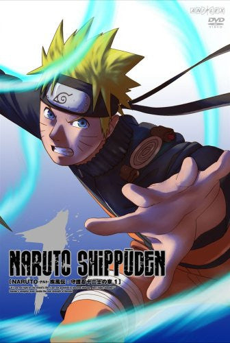 Image 1 for Naruto Shippuden Shugonin Junishi No Sho 1