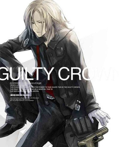 Image for Guilty Crown 3 [Blu-ray+CD Limited Edition]