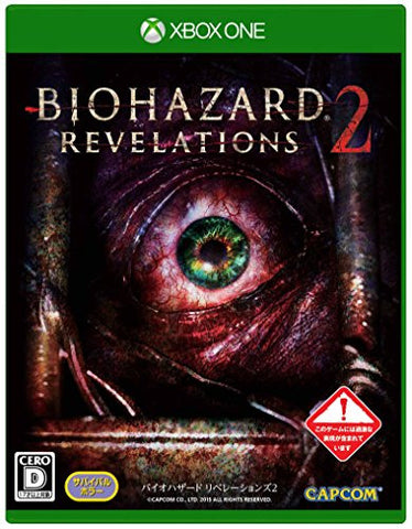 Image for BioHazard: Revelations 2