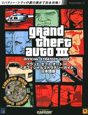 Image 1 for Grand Theft Auto Iii Official Strategy Guide Book Japanese Ver / Ps2