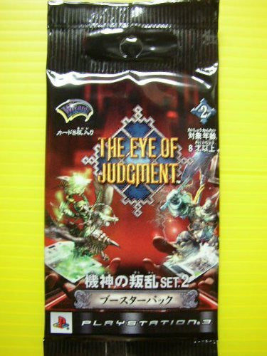 The Eye of Judgment: Biolith Rebellion Set 2: Booster Pack (Japanese)