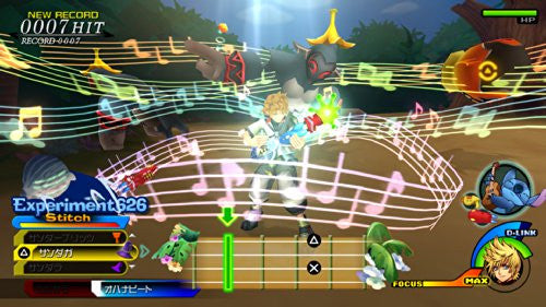 Image 3 for Kingdom Hearts HD 1.5+2.5 ReMix [Starter Pack]