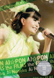 Thumbnail 2 for Ai Pon The Films