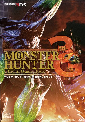 Image 1 for Monster Hunter 3 G Tri G Hunter Note Official Guide Book