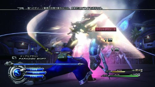Image 5 for Final Fantasy XIII-2 (Ultimate Hits)