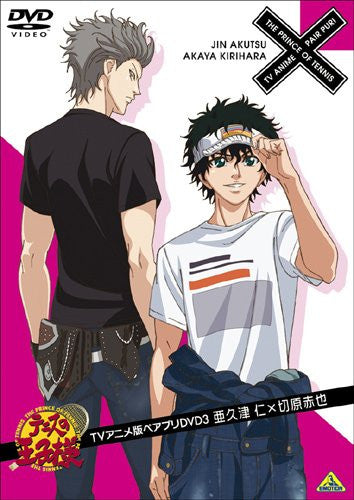 Image 2 for The Prince Of Tennis Pair Pri DVD 3 Jin Akutsu x Akaya Kirihara