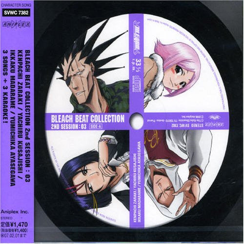 Image 1 for BLEACH BEAT COLLECTION 2nd SESSION : 03 -KENPACHI ZARAKI / YACHIRU KUSAJISHI / IKKAKU MADARAME / YUMICHIKA AYASEGAWA-