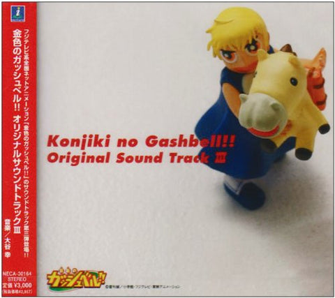 Image for Konjiki no Gashbell!! Original Sound Track III