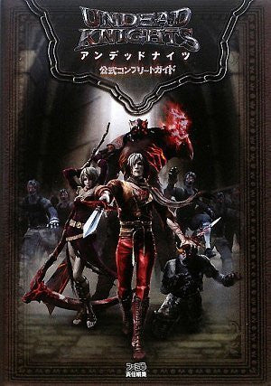 Image 1 for Undead Knights Official Complete Guide Book