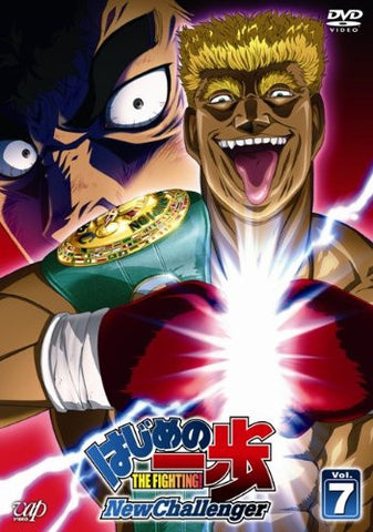 Image for Hajime No Ippo New Challenger Vol.7