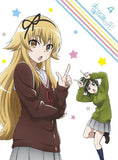 Thumbnail 1 for Mikakunin De Shinkokei Vol.4