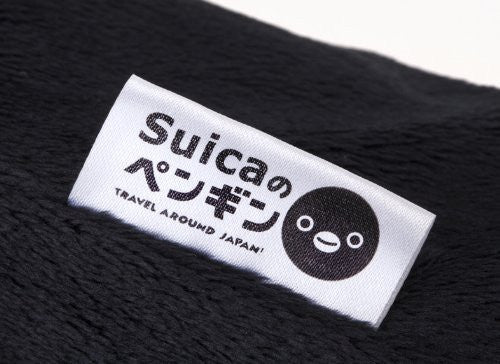 Image 6 for Suica No Penguin Travel Around Japan Pet Bottle Holder Book