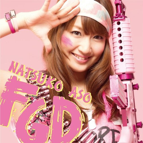 Image 1 for Fighting Growing Diary / Natsuko Aso