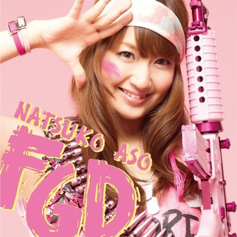 Image for Fighting Growing Diary / Natsuko Aso
