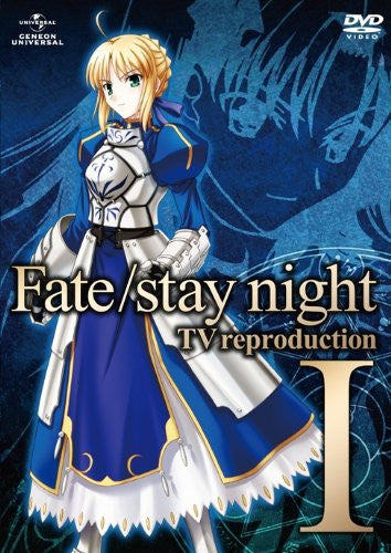 Image 1 for Fate/Stay Night TV Reproduction I