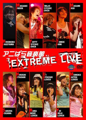Image for Anipara Ongakukan Extreme Live
