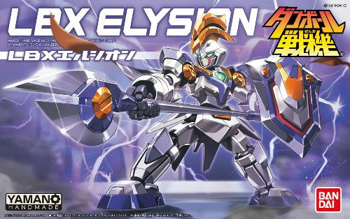 Image 2 for Danball Senki W - LBX Elysion - 020 (Bandai)