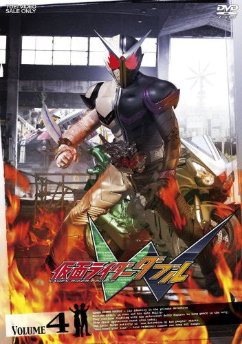 Image 1 for Kamen Rider Double W Vol.4
