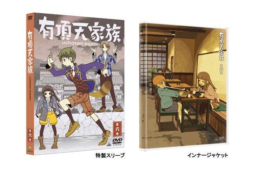 Image 3 for Uchouten Kazoku Vol.6