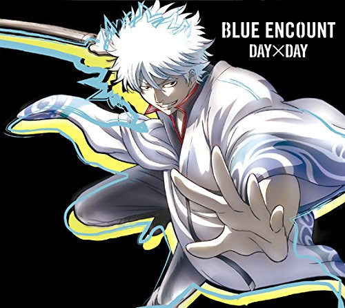 Image 1 for DAY×DAY / BLUE ENCOUNT [Limited Edition]