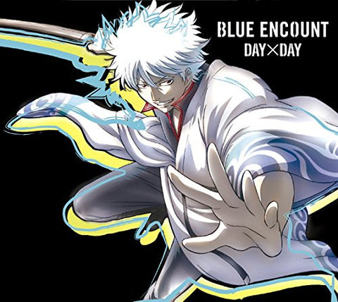 Image for DAY×DAY / BLUE ENCOUNT [Limited Edition]