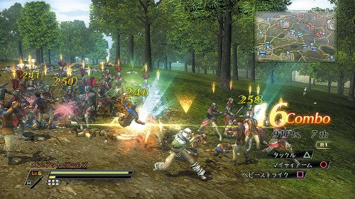 Image 3 for Bladestorm: The Hundred Years' War (New Price Version)