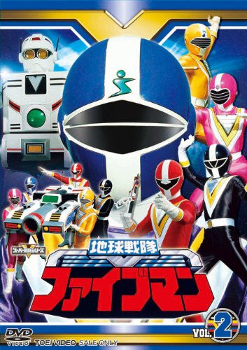 Image 1 for Chikyu Sentai Five Man Vol.2