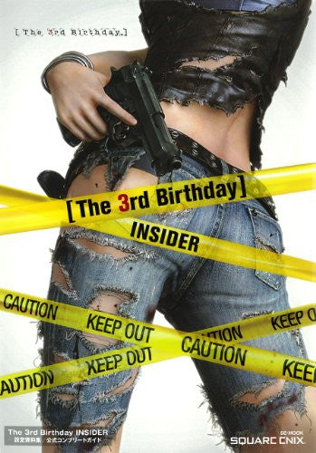 Image 1 for The 3rd Birthday Insider Setting Sourcebook / Complete Guide