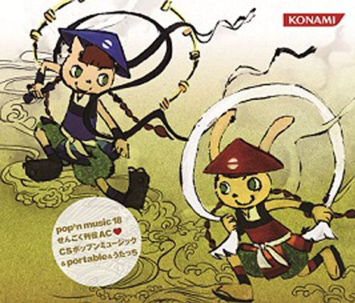 Image 1 for pop'n music 18 Sengoku Retsuden Original Soundtrack