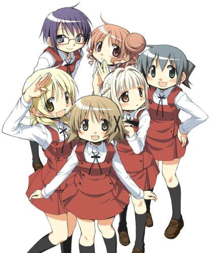 Image 1 for Hidamari Sketch x Hoshimittsu Blu-ray Disc Box [Limited Edition]