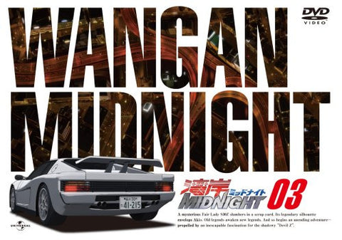 Image for Wangan Midnight 03