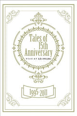 Tales Of 15th Anniversary 1995 2011