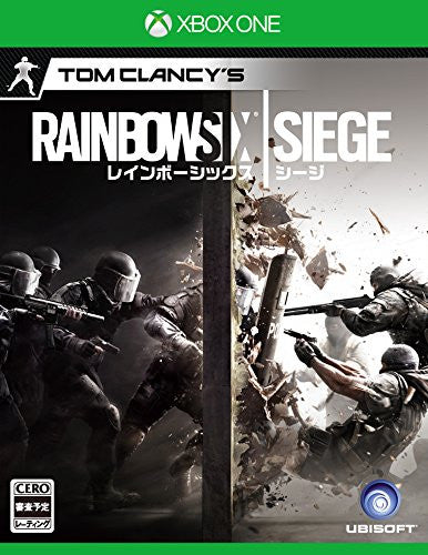 Image 5 for Tom Clancy's Rainbow Six Siege