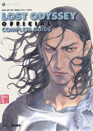 Image for Lost Odyssey Official Complete Guide