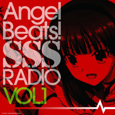 Image for Angel Beats! SSS RADIO VOL.1