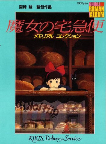 Image for Kiki's Delivery Service Roman Album Illustration Art Book